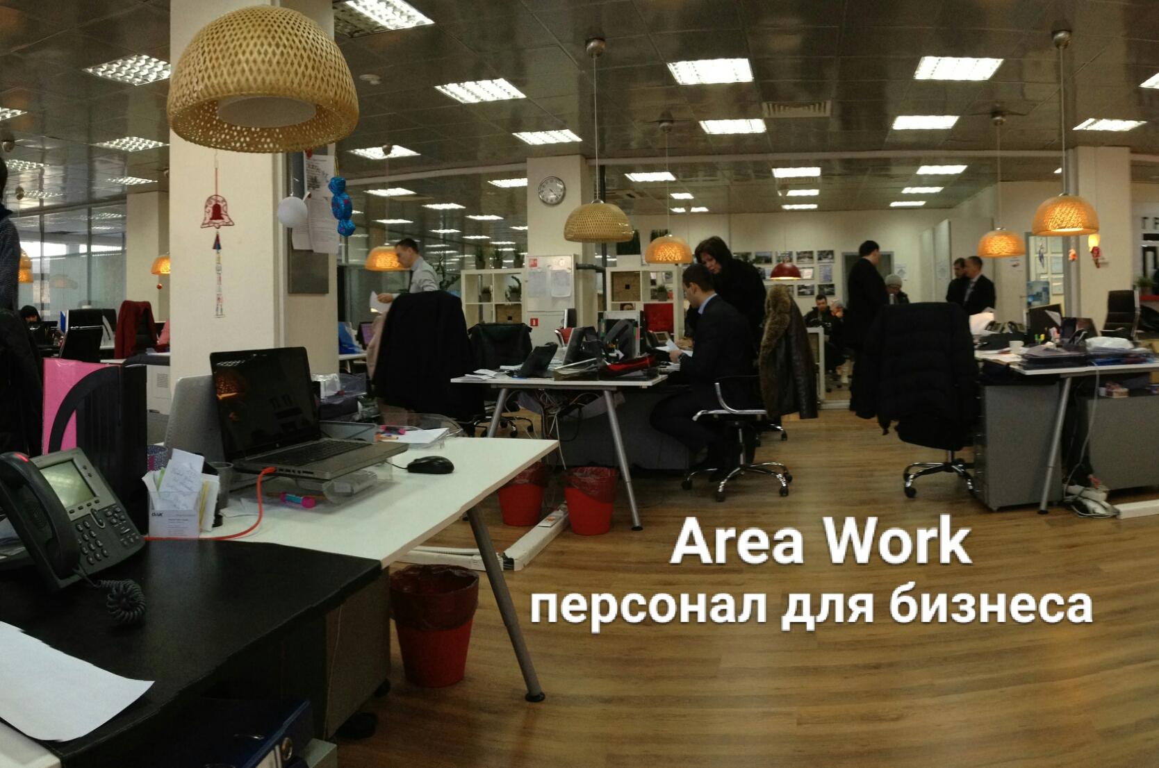 Аутсорсинг, Аутстафинг, Лизинг персонала, грузчики недорого, временный сотрудник, найм персонала недорого, рабочи с почасовой оплатой, работа вахтой в Москве,