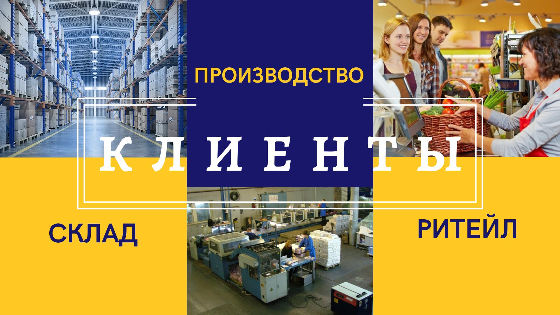 Сотрудник поиск, услуга аутсорсинг, персонал подбор, аутсорсинг персонала в Москве, персонал аренда, временный персонал, услуги грузчиков, наёмный персонал, услуги комплектовщиков, массовый подбор персонала на склады, ищу грузчиков, аутсорсинговая компания Москва, HR, аутстаффинг персонала, лизинг персонала, аренда персонала, работа для всех, требуются грузчики, вывести персонал за штат, услуги водитель высотного штабелера, услуги для бизнеса, B2B, услуги водитель погрузчика, услуги работник торгового зала,Рекрутинг, Рекрутёр, Региональный представитель, вакансия грузчик